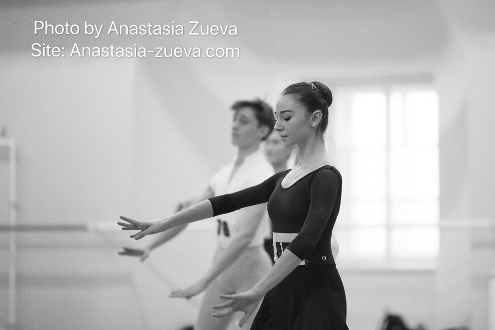 Ballet audition 102