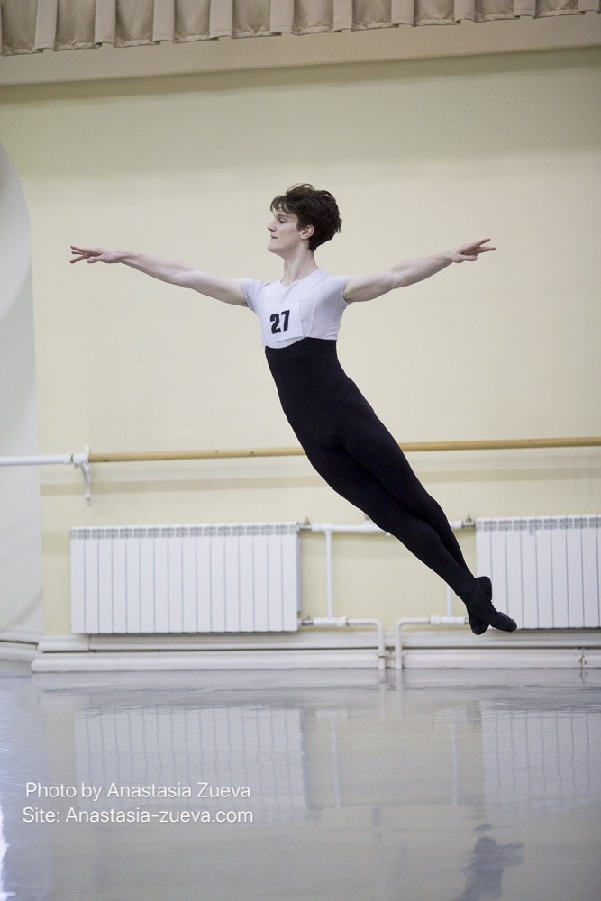 Ballet audition 108