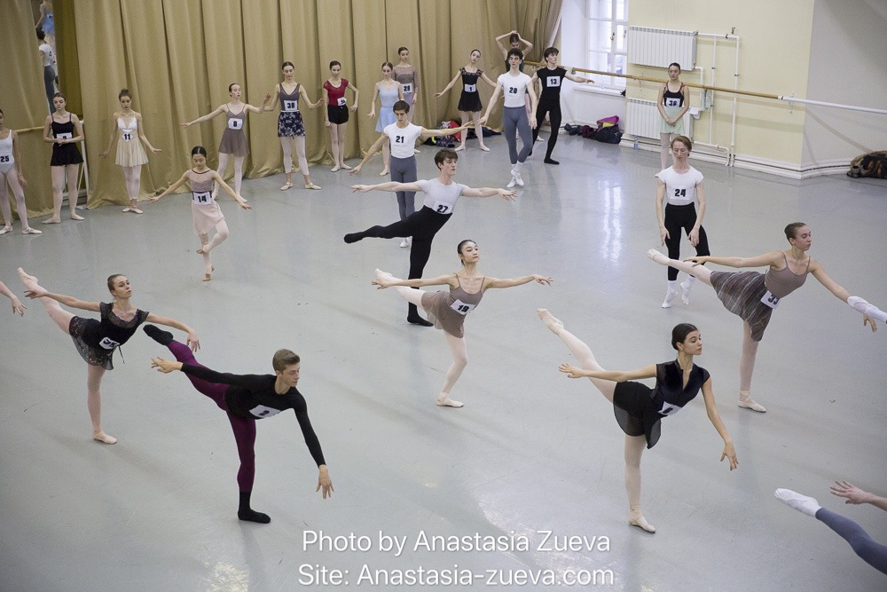 Ballet audition 43