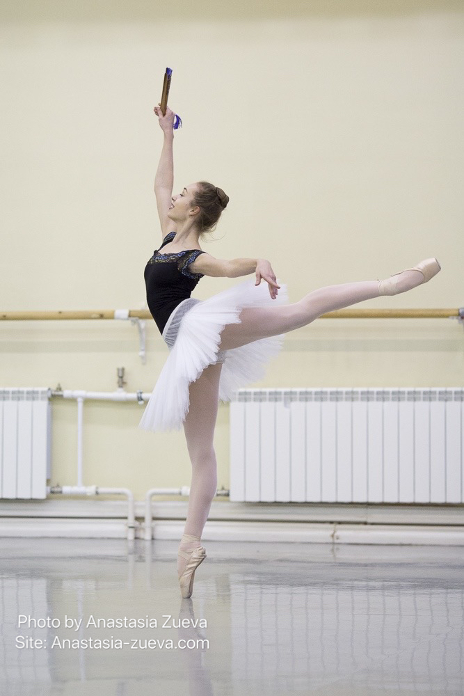 Ballet audition 112