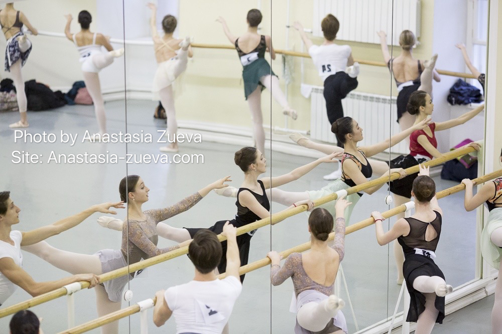 Ballet audition 39