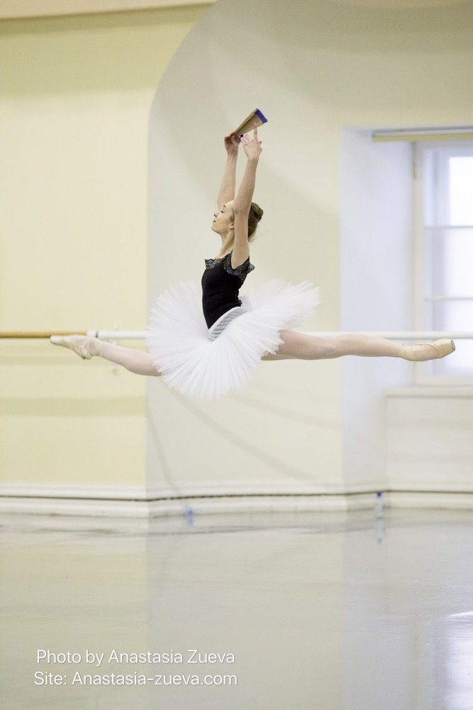 Ballet audition 113