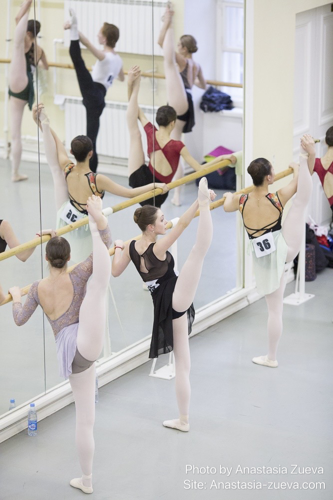 Ballet audition 35