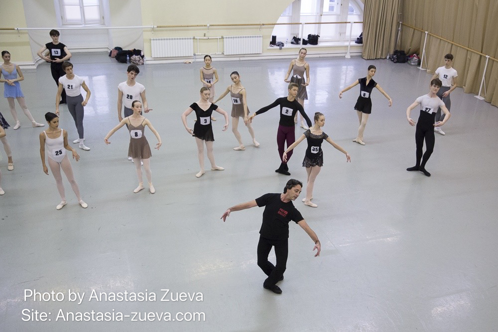 Ballet audition 42