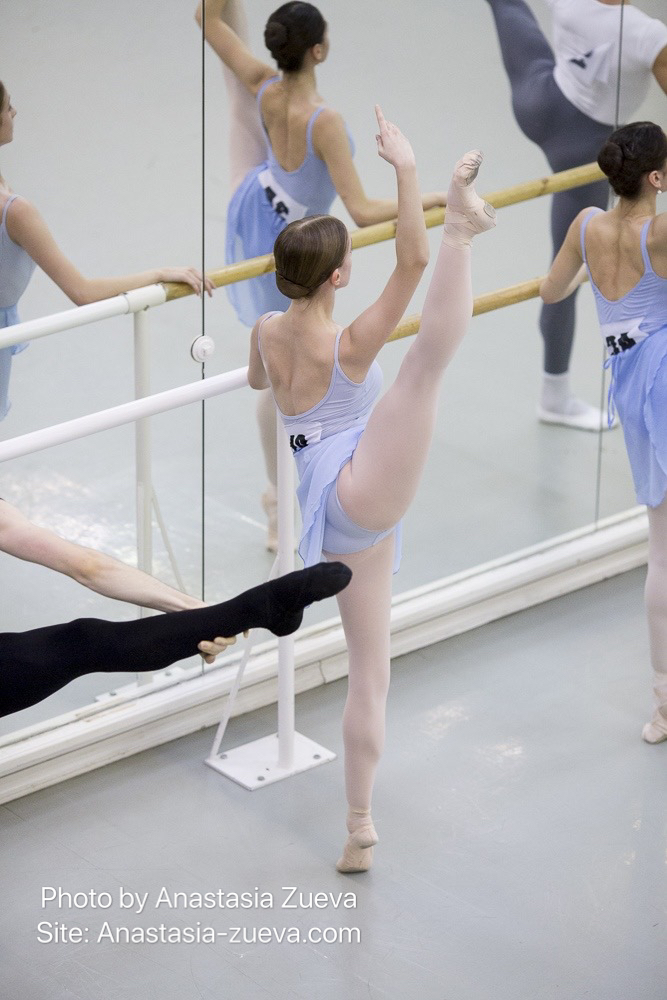 Ballet audition 37