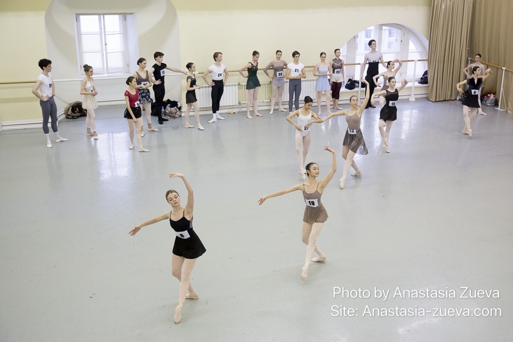 Ballet audition 49