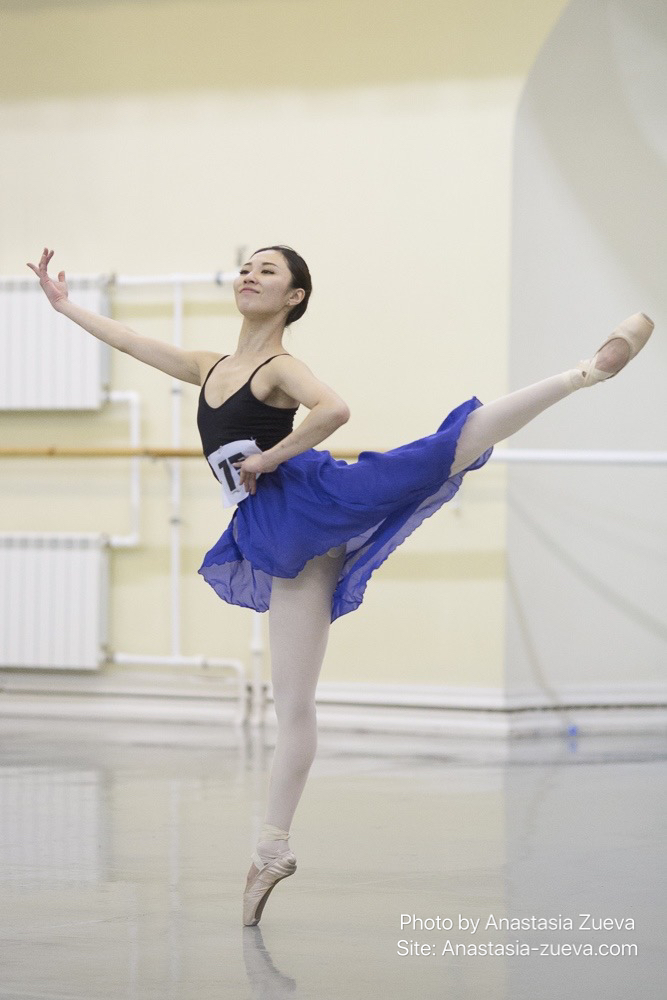 Ballet audition 1