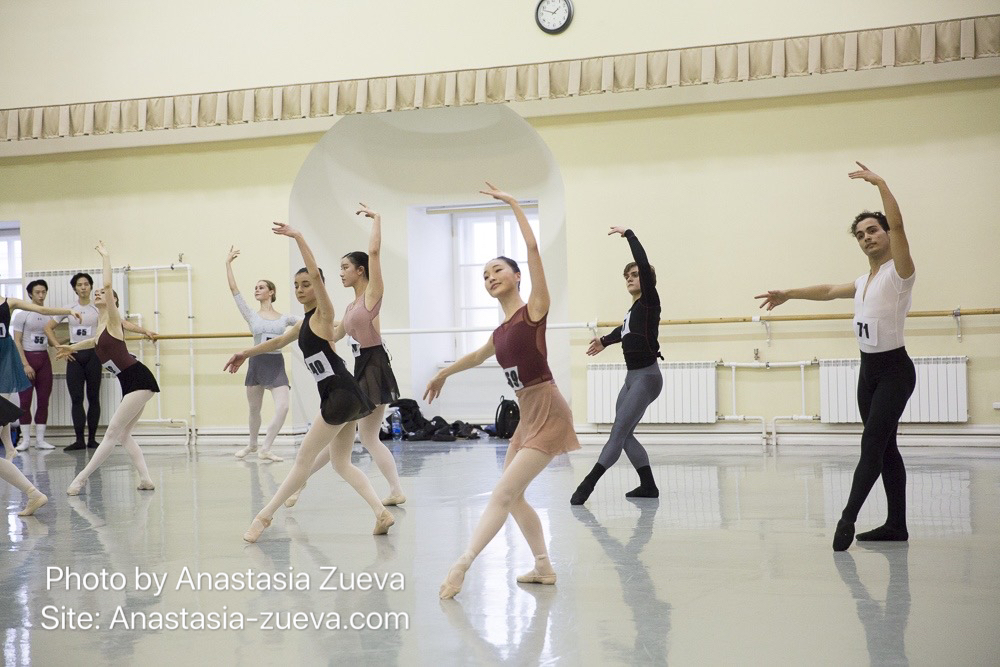 Ballet audition 103