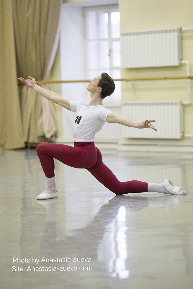 Ballet audition 116