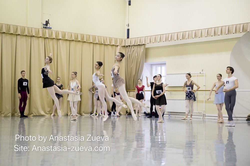 Ballet audition 56