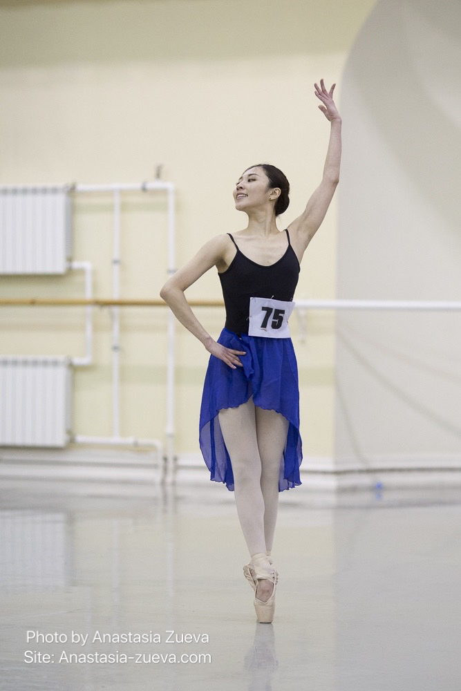 Ballet audition 2