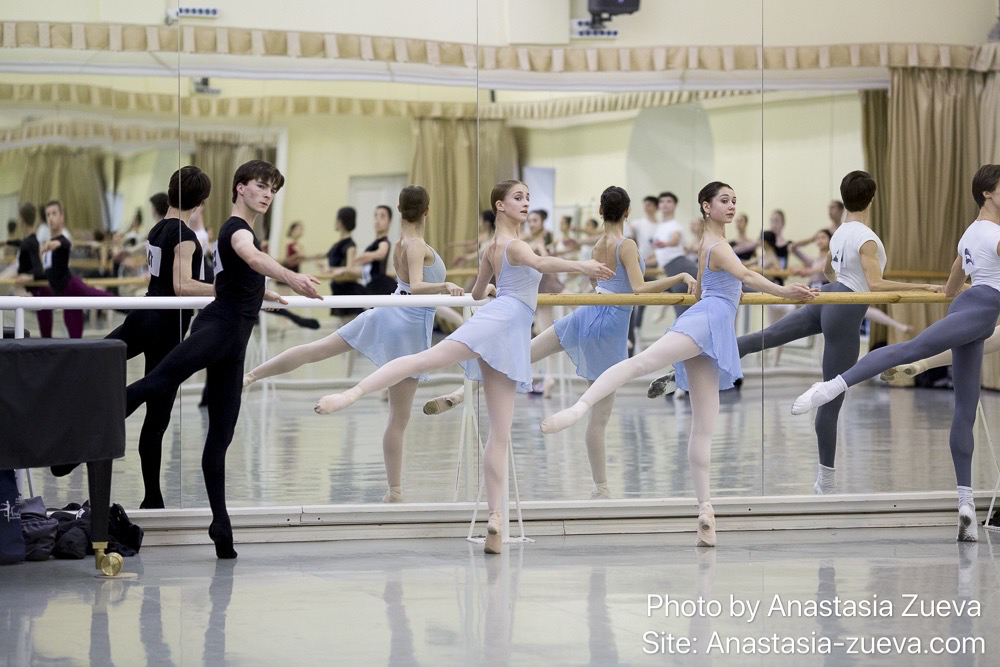 Ballet audition 32