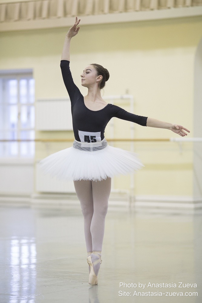 Ballet audition 123