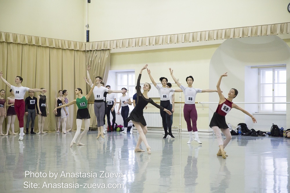 Ballet audition 104