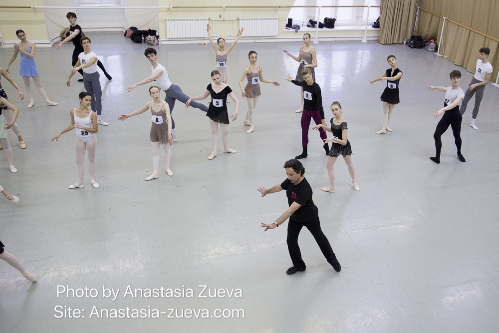 Ballet audition 41