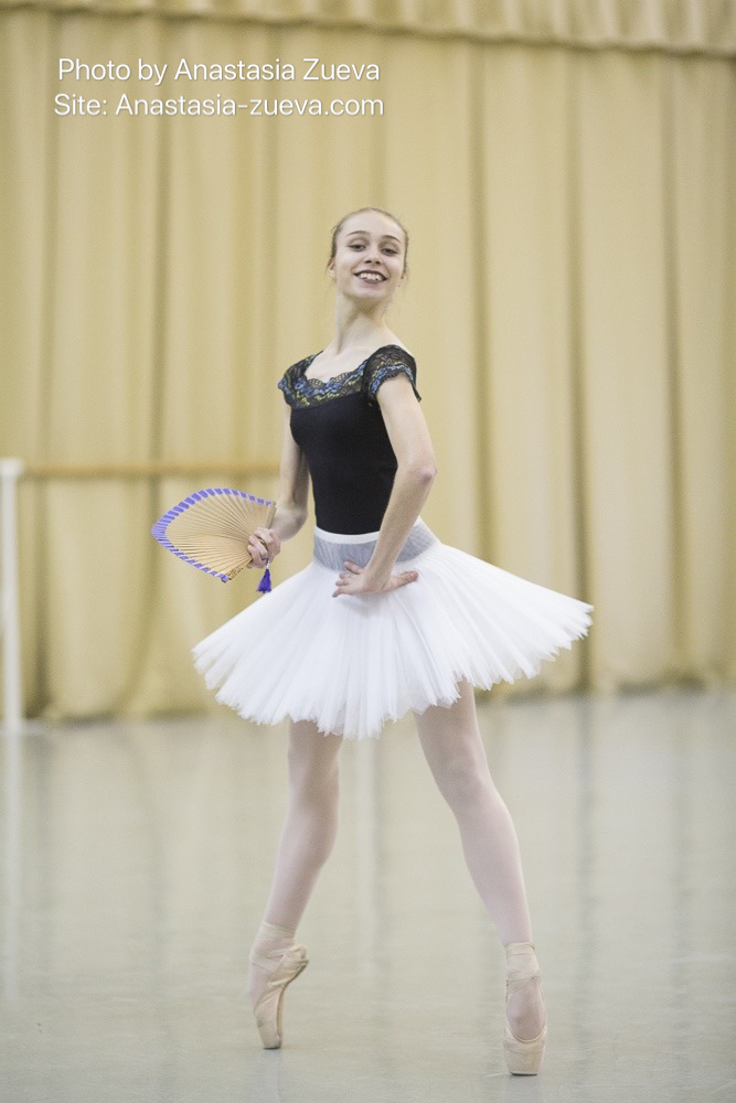 Ballet audition 114