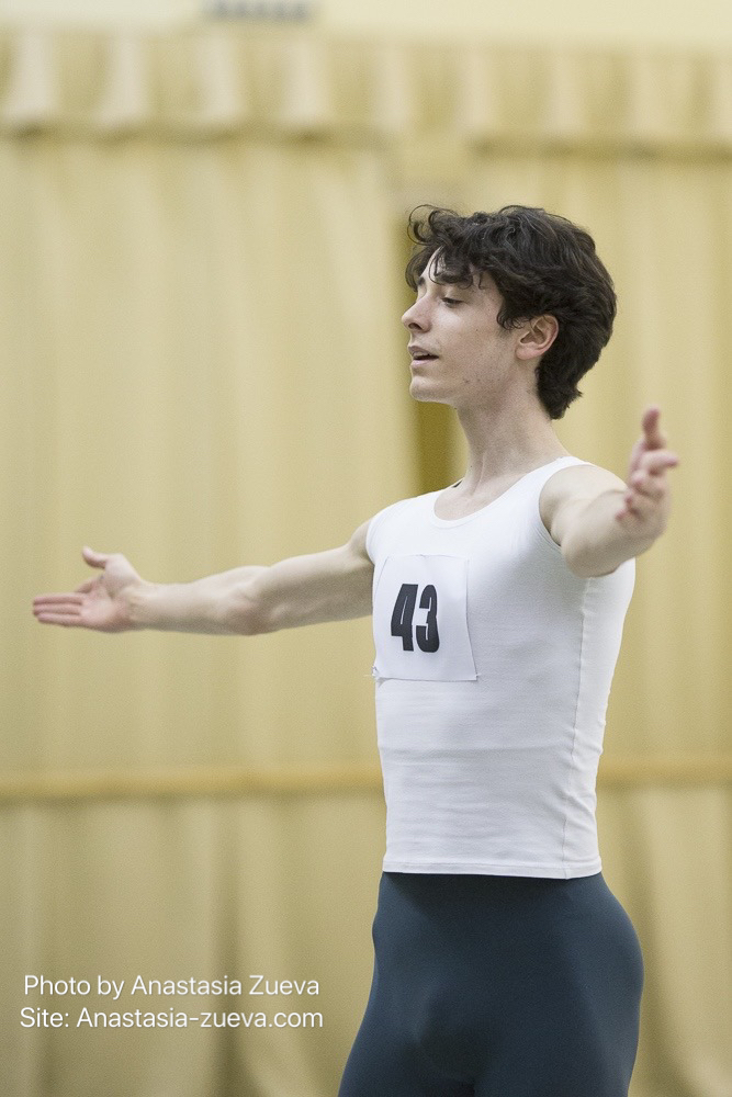 Ballet audition 121