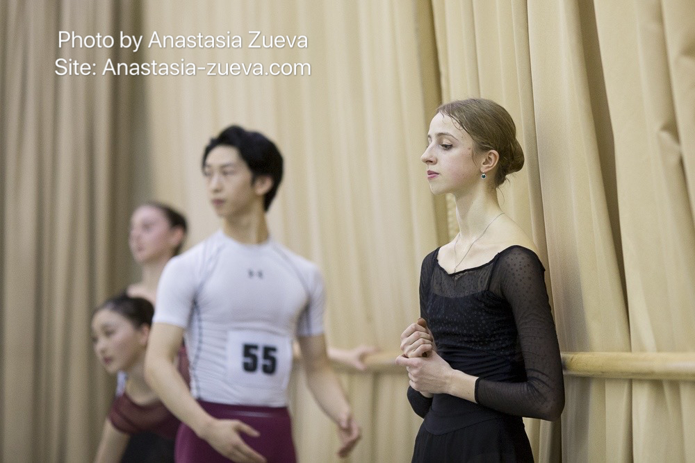 Ballet audition 98