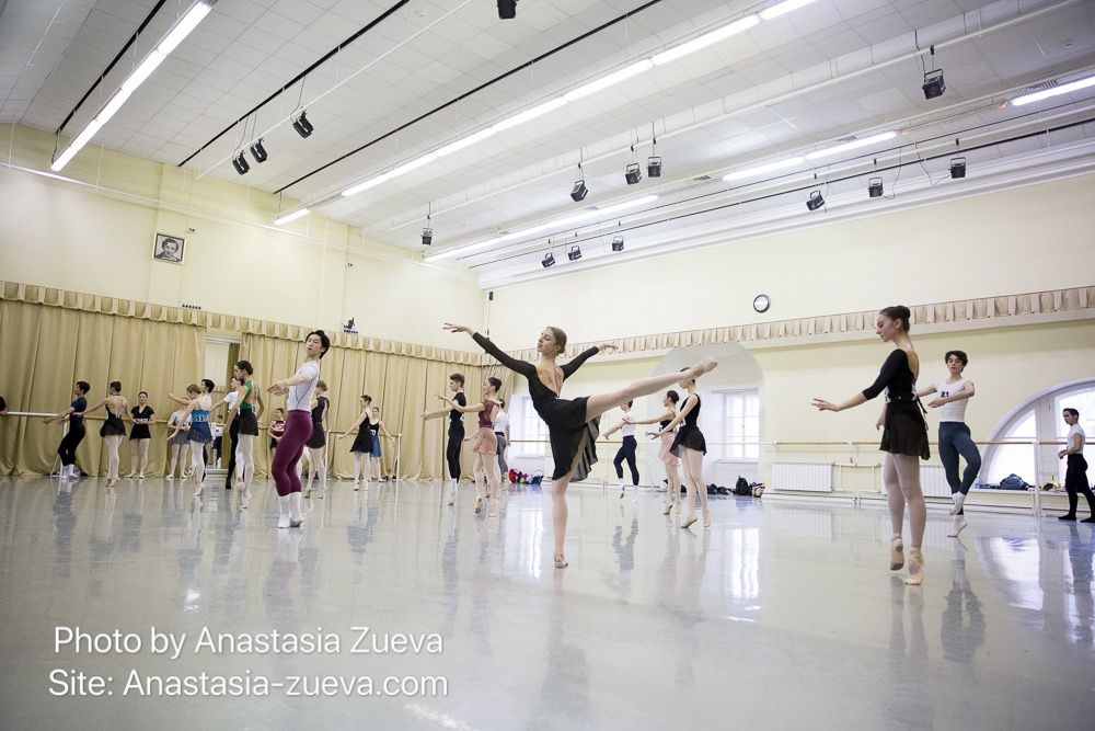 Ballet audition 95