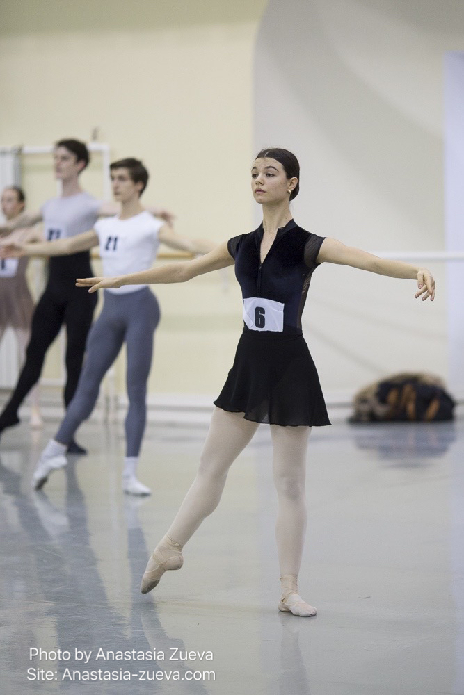Ballet audition 44